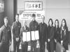 농협김해유통센터, 김해시 지역아동센터협의회와 MOU 체결