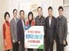대구농협, 1,000만원 복지기금 전달 및 효도급식 봉사 전개