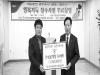 (사)우리농업지키기운동본부 경북본부, '사랑의 점심 나누기' 봉사활동