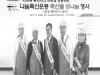 전북농협, 종합사회복지관에서 나눔축산운동 '축산물 情나눔' 행사개최