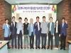 경북농업기술원, 산학연협력단 지역전략작목 중간평가회 개최
