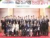 NH농협은행 전북본부, 신규직원 임용장 교부식 개최