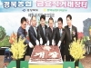 경북농협, '2017년 농·축산물 금요직거래장터' 성황리에 개장