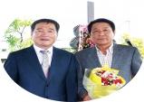 경산묘목영농조합법인, '경산묘목조합 창립 11주년 기념행사' 성료