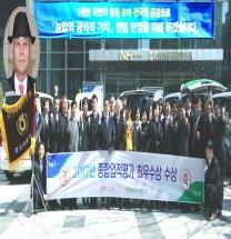 안동농협, '2017년도 종합업적평가' 전국 1위 달성