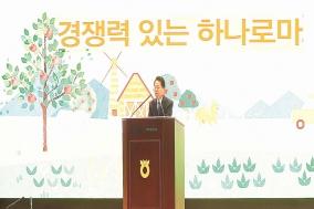 농협하나로마트 선도조합 협의회, 2017년 정기총회 개최