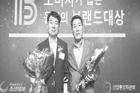 전북도, 예담채 '2017 소비자가 뽑은 올해의 브랜드 대상' 수상