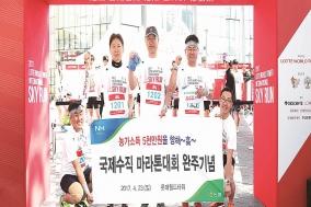 농협중앙회 허 식 부회장, '롯데월드타워 국제수직마라톤대회' 참가완주