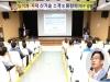 경북농업기술원, '농기계·자제 신기술 소개 및 품평회' 개최