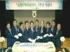 농협중앙회, '농업인행복콜센터 1주년 기념식' 개최