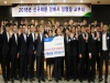 농협 경제지주, 신규채용 경매사 임용장 교부식 개최