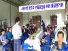 경북도, '샤인머스켓 포도의 수출증진 위한 품질평가회' 개최