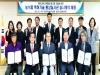 충북농기원, 자체개발 '아로니아 특허기술' 상품화 선점