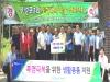 서울농협, 폭염극복을 위한 농업인 및 취약계층 지원
