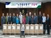 전북 옥구농협, '원로조합원 노인용보행기' 전달