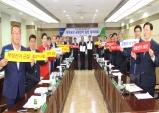 대구농협, '2019년 동시조합장선거' 공명선거 결의대회 개최