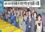 경북 참외수출농업기술지원단, '참외농가 현장컨설팅' 개최