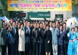 경북농어촌公, '제7회 함께하는 행복 나눔장터' 개최