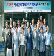 경북농업기술원, '경북산학연협력단 현장평가회' 개최