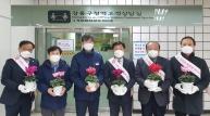 NH농협무역, '꽃 나눔-행복 나눔 캠페인' 실시