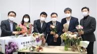 농협 IT전략본부, 화훼소비 촉진 꽃 생활화 운동전개