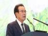 농협, '2020년도 우수 농·축협 시상식' 개최