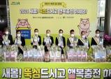 농협, '대한민국 새희망 응원캠페인' 개최