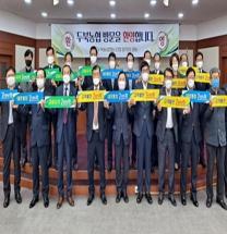 울산농협, '상호금융 소비자보호 결의대회' 개최