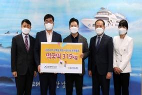 울산농협, '코로나19 극복위한 사랑나눔 떡국 떡' 전달