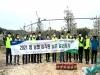 농협 축산지원부, 자매결연 마을 일손돕기 전개