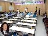 경북감수출지원단, '소규모 워크숍' 개최