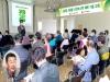 경북포도수출지원단, '샤인머스켓 재배 기술교육' 개최