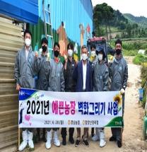 경남농협·함양산청축협, '벽화그리기' 봉사활동