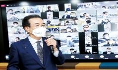 농협중앙회, 'NH스마트워크센터' 오프닝