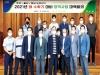 경남농협, '부울경농협RPC 업무협의회' 개최
