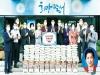월배농협, '이웃돕기 사랑의 백미' 기증