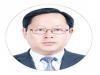 경북 수출농업기술지원단의 발전을 위한 제언