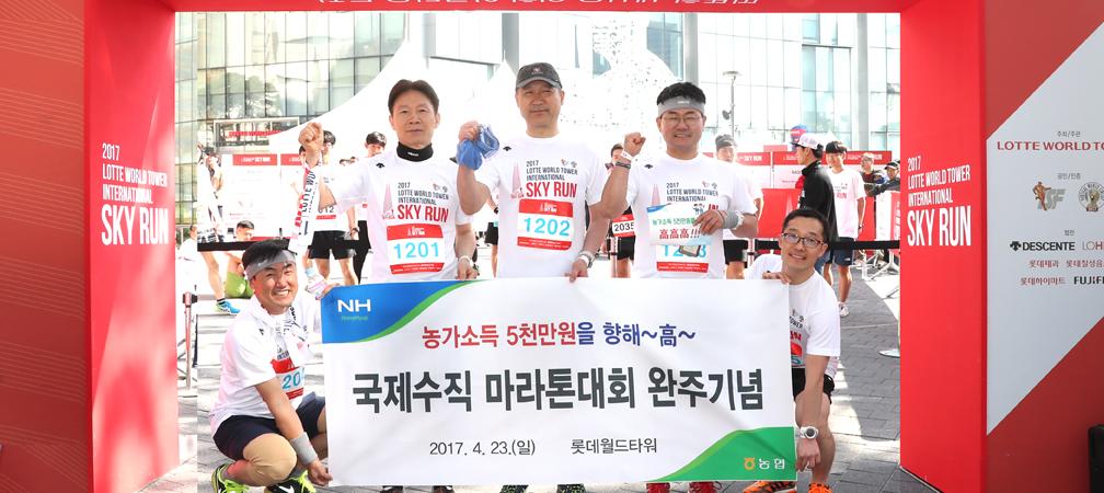 2-국제수직마라톤대회.jpg