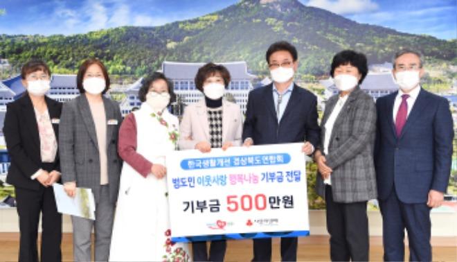7-농촌지도자회, 생활개선회 행복나눔 기부동참.jpg